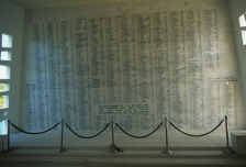 uss-arizona-memorial-wall